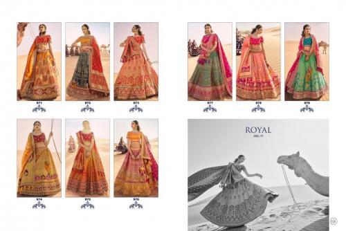 Royal Designer Royal 971-979 Price - 58855