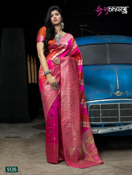 Shub Vastra Rajwadi 5135 Price - 1499