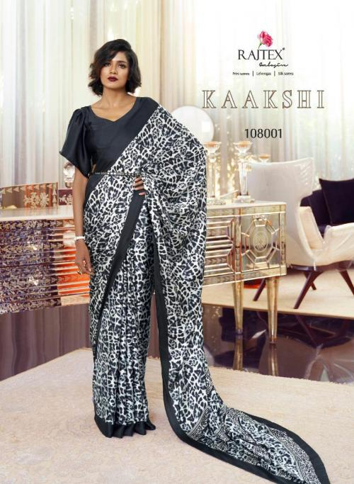 Rajtex Saree Kaakshi wholesale saree catalog