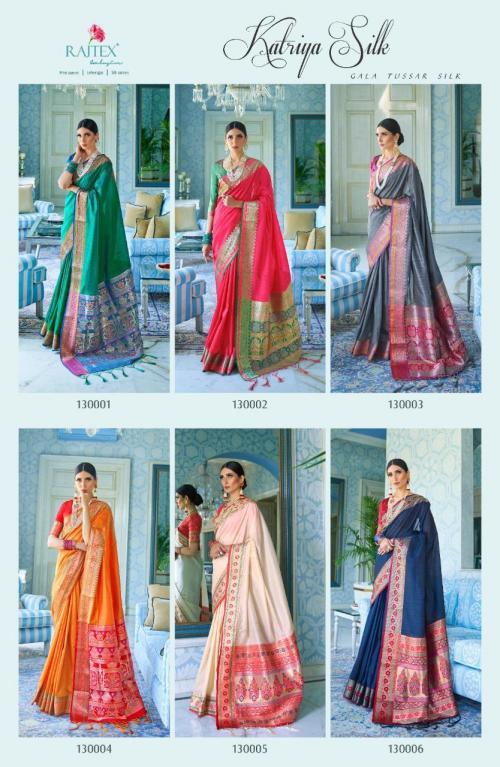 Rajtex Saree Katriya Silk 130001-130006  Price - 8160