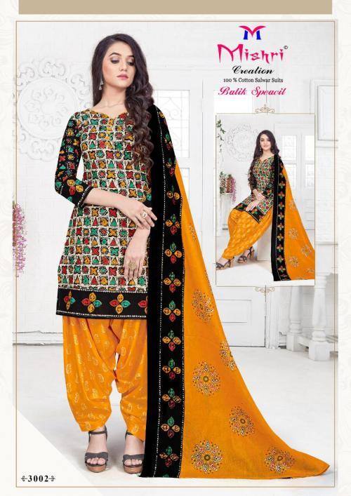 Mishri Creation Batik Special 3002 Price - 430