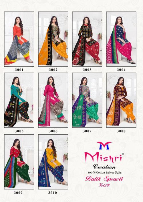 Mishri Creation Batik Special 3001-3010 Price - 4300