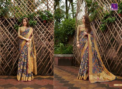 Shangrila Saree Sundari Silk 30211 Price - 1105