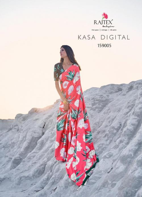 Rajtex Kasa Digital 159005 Price - 1005
