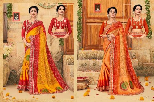 Jalnidhi Aasopalav 7301-A,B Price - 2170
