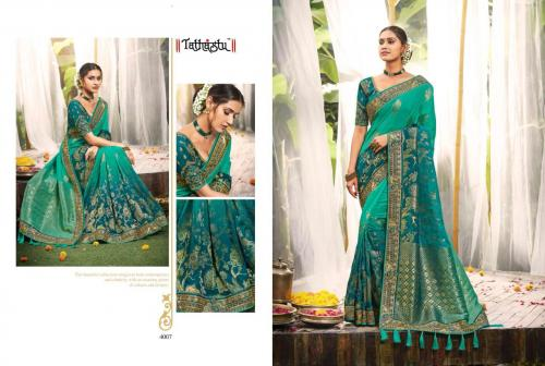 Tathastu 4007 Price - 4185