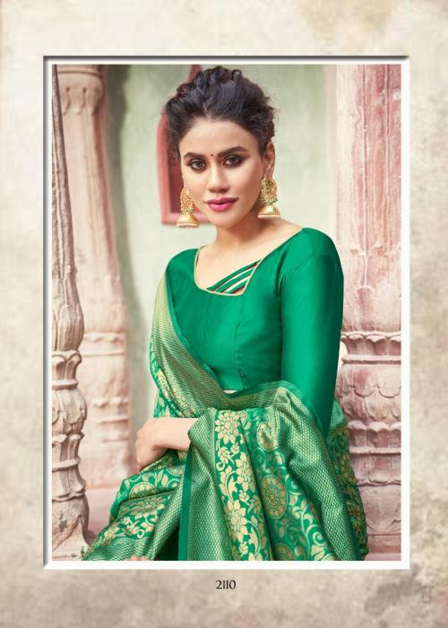 Elina Fashion Kumkum Silk 2110 Price - 990
