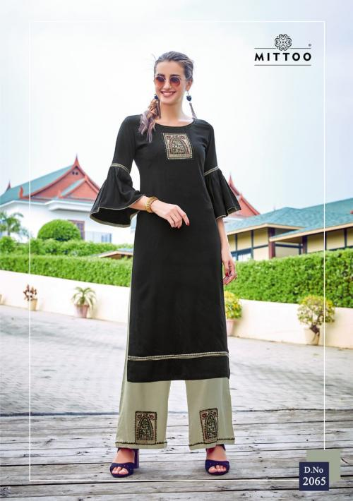 Mittoo Panghat 2065 Price - 790