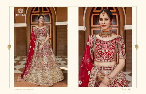 Arya Designs Gulkhand 8317 Price - 14615
