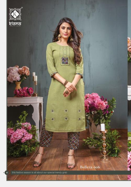 Kiana Fashion Belleza 006 Price - 775