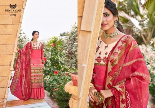 Siddhi Sagar Ras Malai 22908 Price - 575