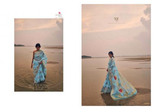 Rajtex Saree Kasak Linen 150003 Price - 1560