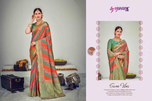 Shub Vastra Maharani 5302 Price - 2000