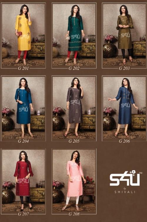 S4U Shivali Glamour 201-208 Price - 7000