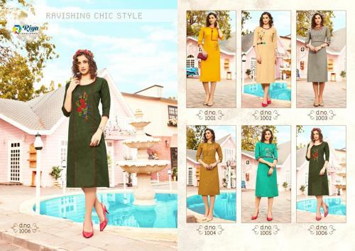 Riya Designer Afrouze 1006 Price - 385