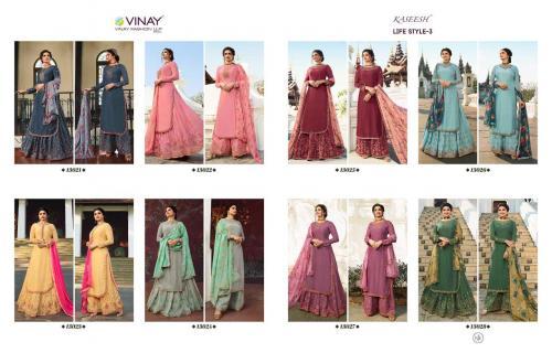 Vinay Fashion Kaseesh Lifestyle 13021-13028 Price - 14040