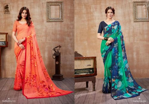 Sahiba Tapasya 223-224 Price - 1330