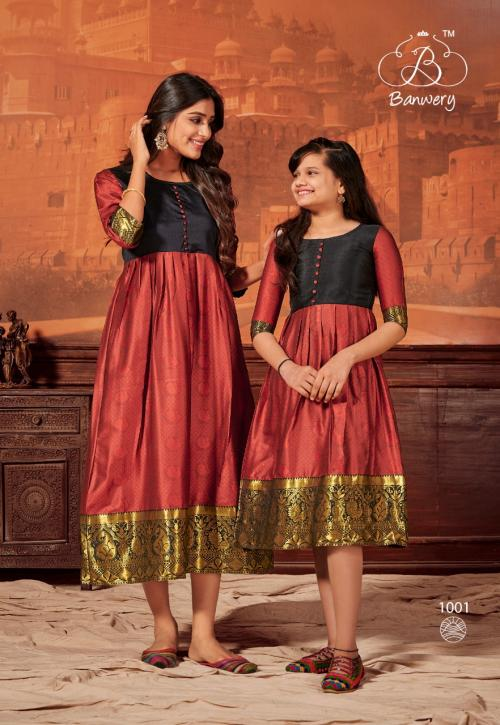 Banwery Mother & Daugther 1001 Price - Combo Rate:-1000, Mother:-649 Daughter :-500