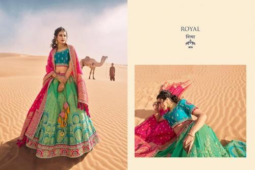 Royal Designer Royal 979 Price - 6495