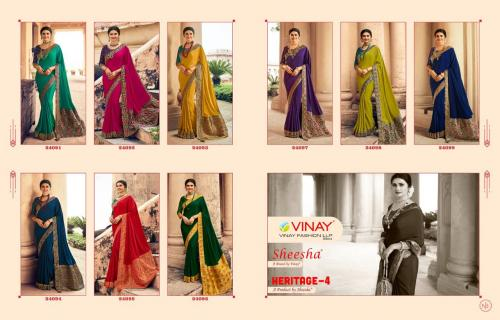 Vinay Fashion Sheesha Heritage 24091-24099 Price - 11655