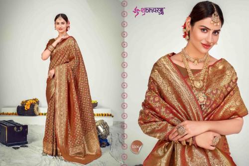 Shub Vastra Maharani 5306 Price - 2200