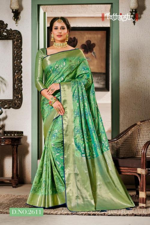 Tathastu Saree 2611 Price - 1600