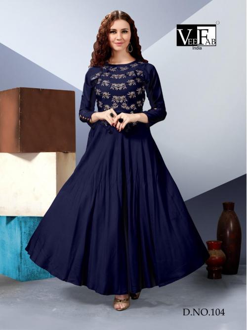 VF India Milano 104 Price - 795