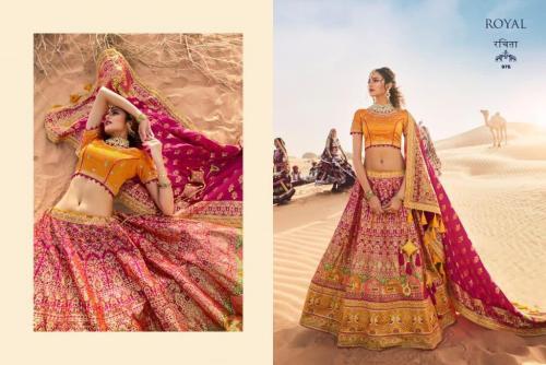 Royal Designer Royal 976 Price - 6495