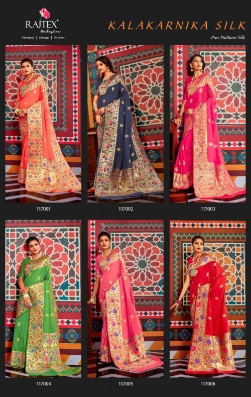 Rajtex Saree Kalakarnika Silk 117001-117006 Price - 13770