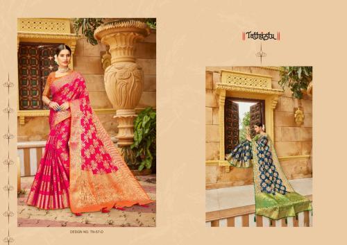 Tathastu Maharani TN-57-D Price - 1295