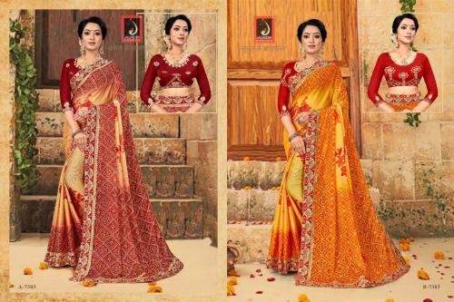 Jalnidhi Aasopalav 7303-A,B Price - 2170