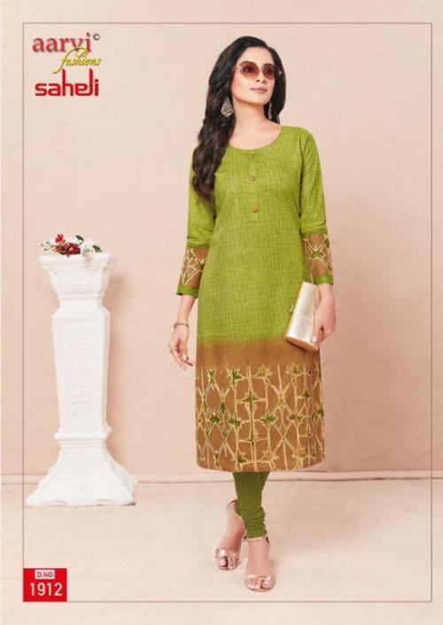 Aarvi Fashion Saheli 1912 Price - 255