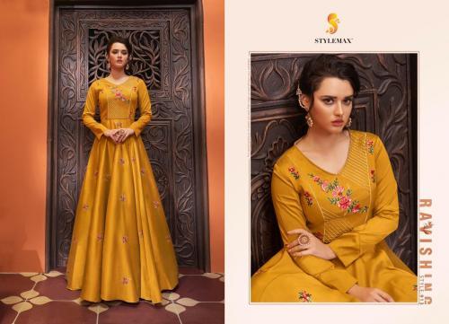 Style Max Almirah Sapphira 913 Price - 1049