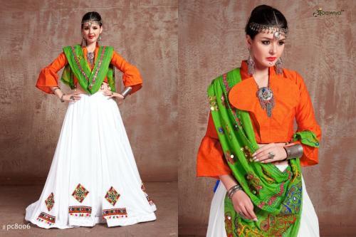 Aawiya Rajwadi PC8006 Price - 1499