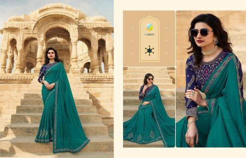 Vinay Fashion Sheesha Hotstar 23643 Price - 1915