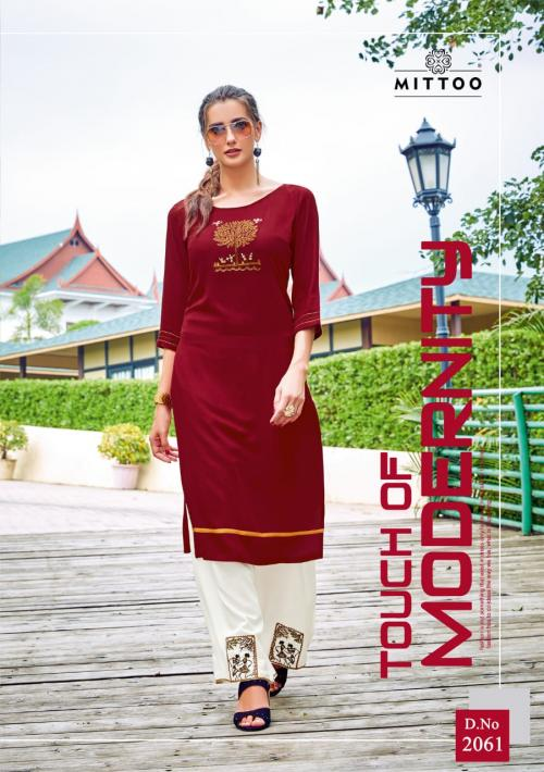 Mittoo Panghat 2061 Price - 790
