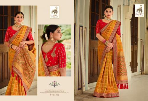 Gajraj Fashion 102 Price - 3190