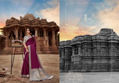 Shree Maataram Chitrakala 4202 Price - 1595