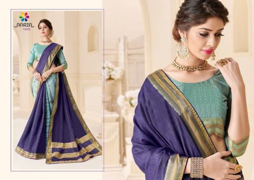 Aarza Grand Silk 13809 Price - 995