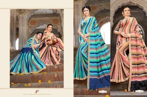 Silkvilla Aashmita 6701-6702 Price - 1290