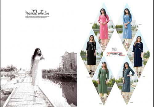 Amaaya Garments Symbol 1001-1006 Price - 4200