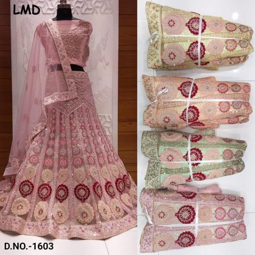LMD Lehenga 1603 Price - 7700