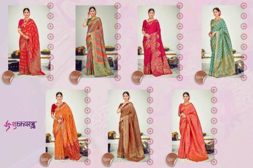 Shub Vastra Maharani 5301-5307 Price - 14400