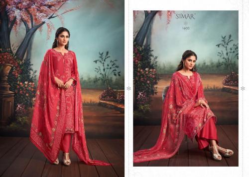 Glossy Simar Saavan 1600 Price - 1695