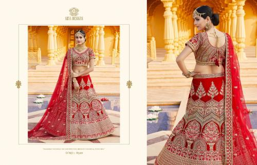 Arya Designs Gulkhand 8320 Price - 13830
