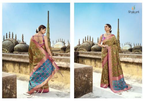 Shakunt Saree Attraction 26526 Price - 1971