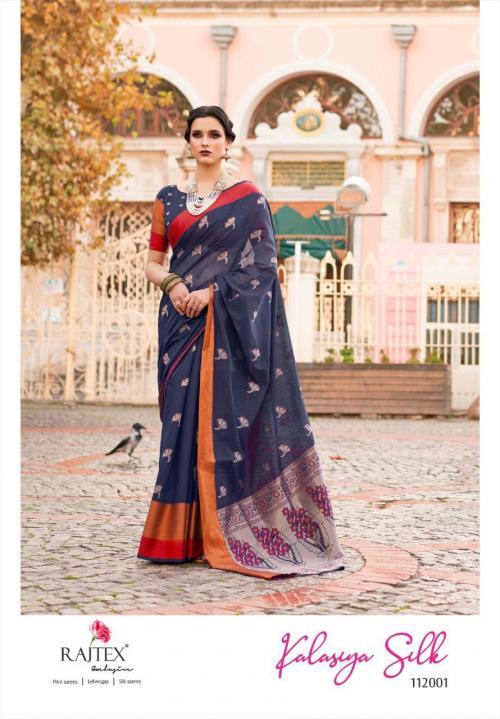 Rajtex Kalasiya Silk 112001 Price - 1400