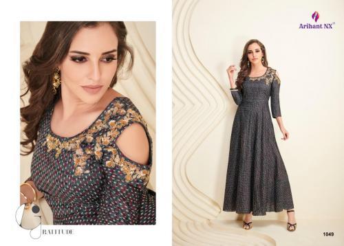 Arihant NX Palchu Vol-6 1049-1056 Series