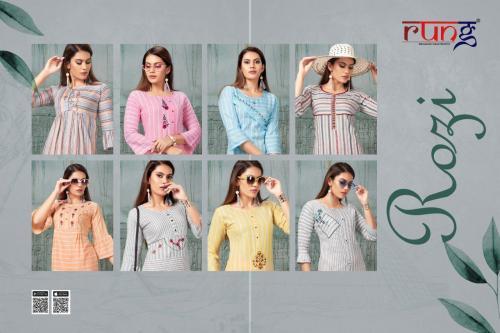 Rung Rozi 01-08 Price - 3960