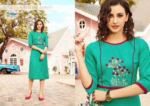 Riya Designer Afrouze 1005 Price - 385